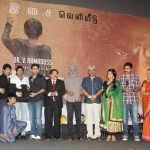 Hari-Das-Audio-Launch-005