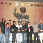 Hari-Das-Audio-Launch-006