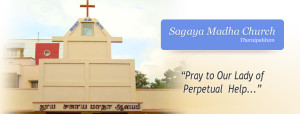 Sagaya-Madha-Church-300x114